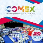 30TH COMEX - TECHNOLOGY SHOW 2021
